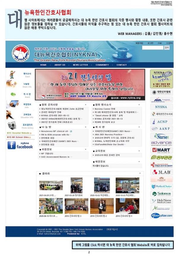 2021 Sep 뉴스레터_Page_02 copy.jpg